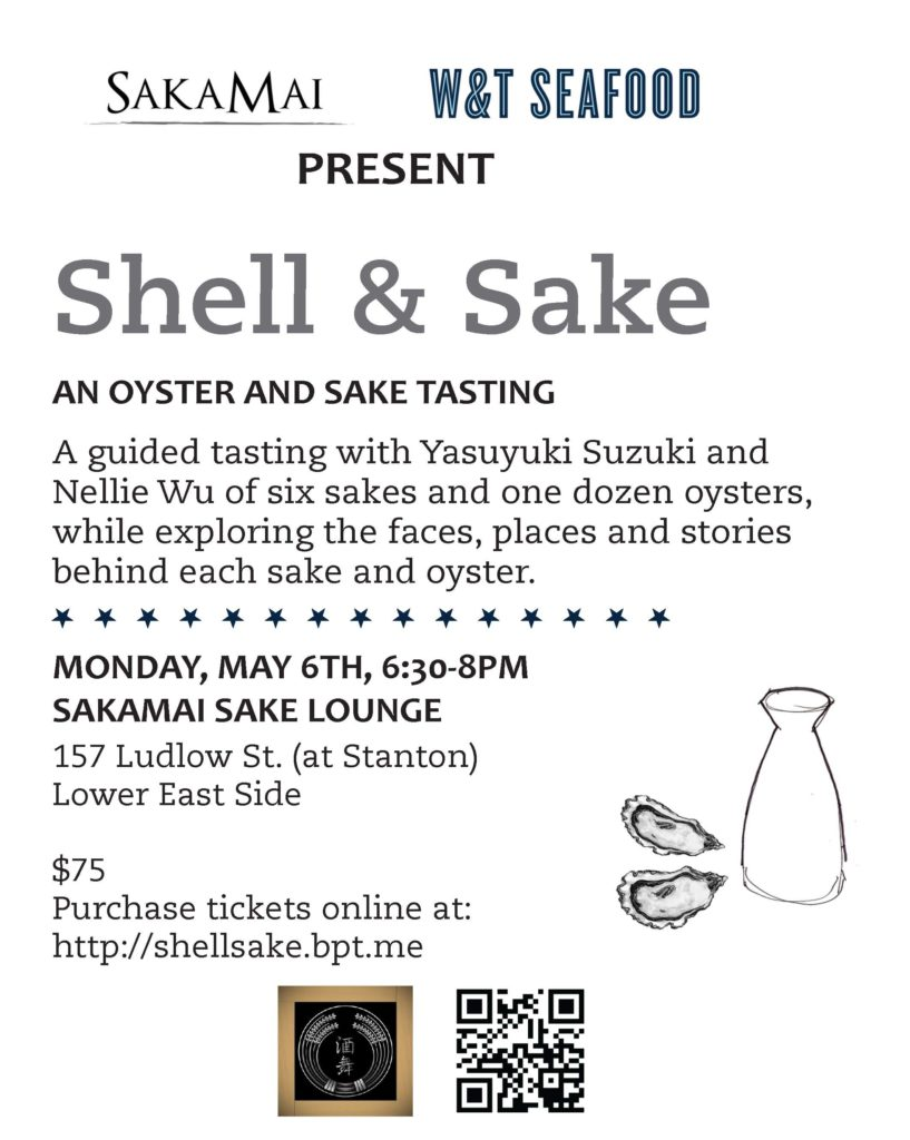 Shell & Sake Event Flyer